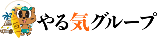湘南エリアの不用品回収やゴミ屋敷片付・遺品整理ならあんしん回収湘南エリア支店