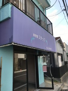 横浜市の美容院造作物解体回収作業